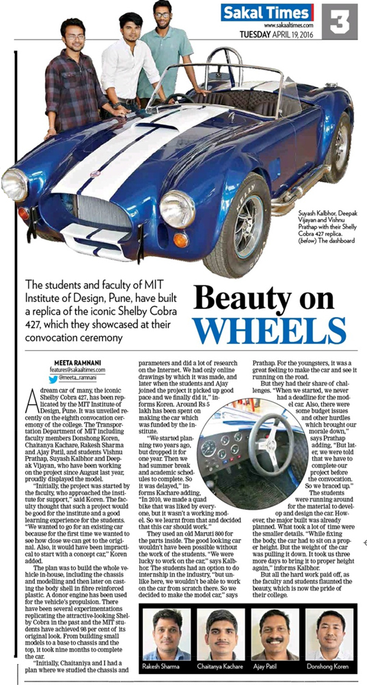 The Students and faculty of MIT Institute of Design have built a replica of the iconic Shelby Cobra 427
